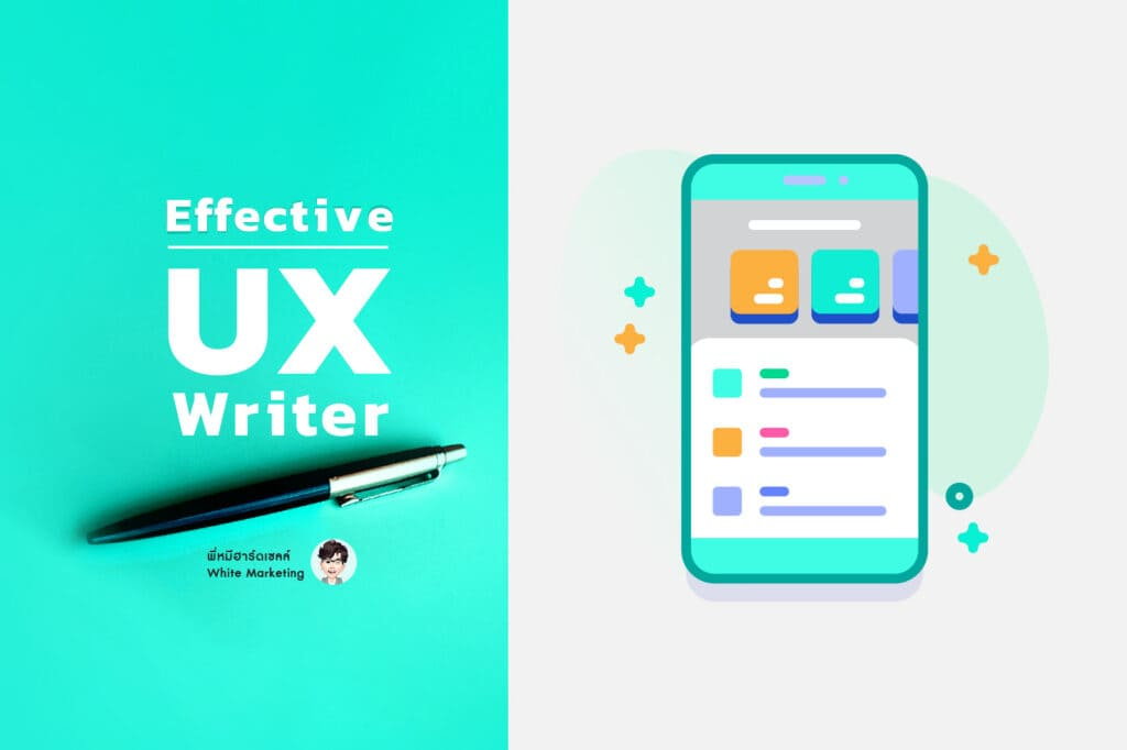 what is ux writer