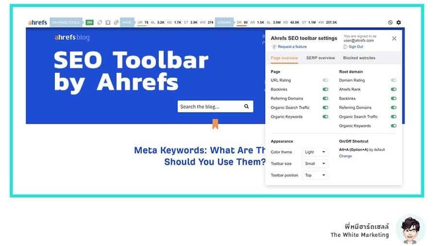 เครื่องมือ On-page SEO ง่ายๆ ขั้นเทพ SEO Toolbar by Aherfs