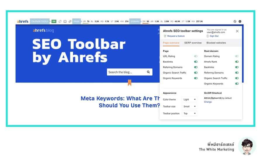 seo toolbar by ahrefs