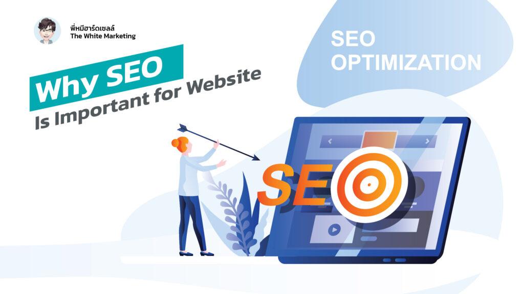 การทำ Content Marketing และการทำ SEO
